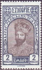 Ethiopia 1928 Definitives - Empress Zewditu and King Ras Tafari 2m.jpg