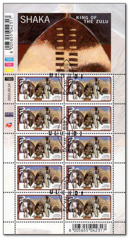 (原创)南非人物邮票6:祖鲁国王夏卡 - 六一儿童 - 译海拾蚌