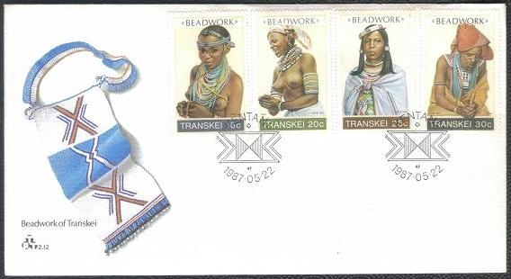 (原创)看邮票识南非42:黑人的珠饰细工艺术(跳蚤市场的收获) - 六一儿童 - 译海拾蚌