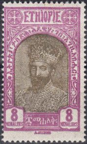 Ethiopia 1928 Definitives - Empress Zewditu and King Ras Tafari 8m.jpg