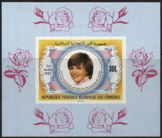 Comoro Islands 1982 Birthday of Diana Princess of Wales d.jpg