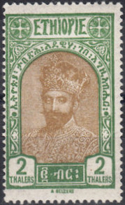 Ethiopia 1928 Definitives - Empress Zewditu and King Ras Tafari 2Th.jpg