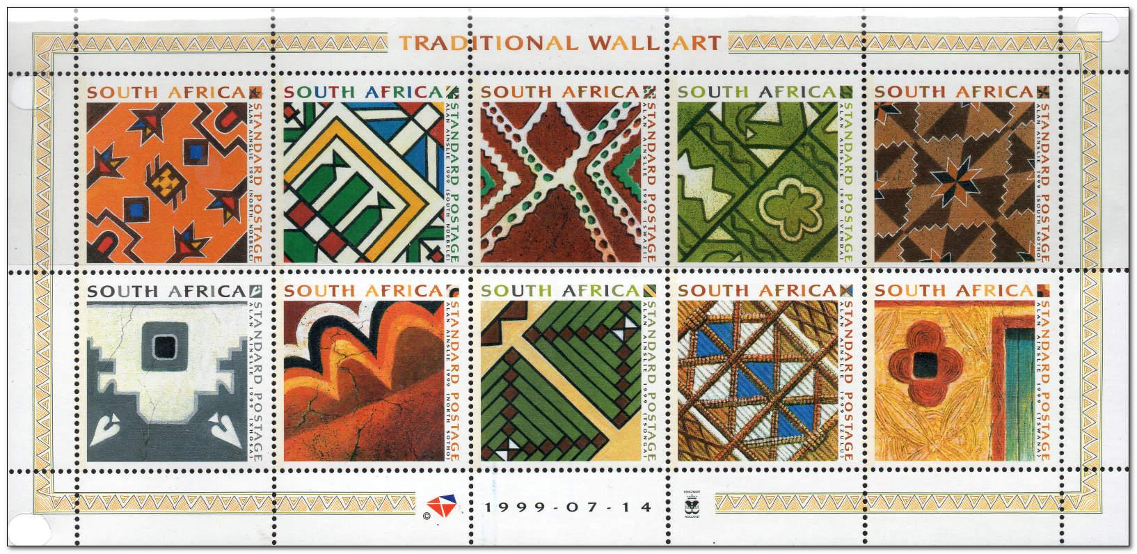 (原创)看邮票识南非:民族图案 - 六一儿童 - 译海拾蚌