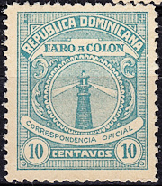 Dominican Republic 1928 Official Stamps - Columbus Lighthouse 10c.jpg