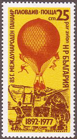 Bulgaria 1977 Airmail - The 85th Anniversary of the International Fair in Plovdiv 25st.jpg