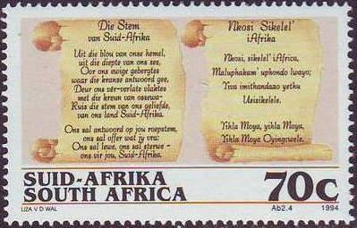 (原创)南非人物邮票1:三位总统 - 六一儿童 - 译海拾蚌