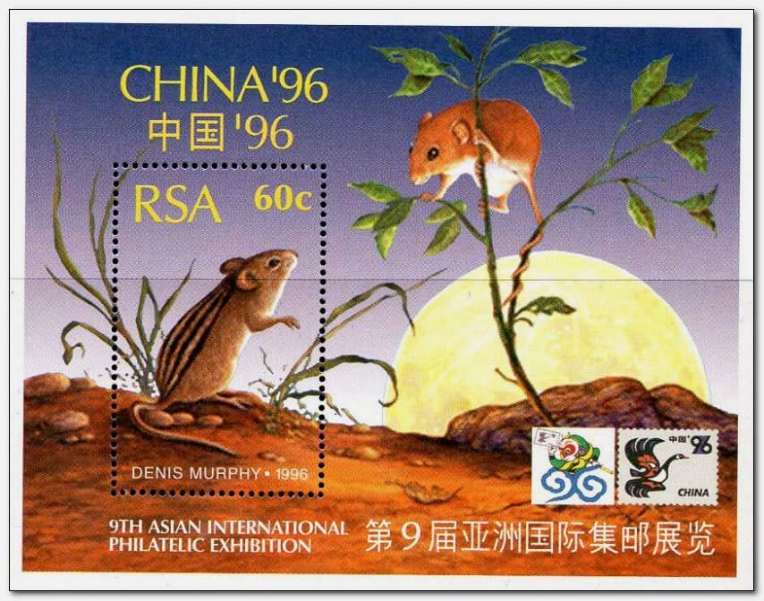 (原创)南非生肖邮票:鼠 - 六一儿童 - 译海拾蚌