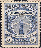 Dominican Republic 1928 Official Stamps - Columbus Lighthouse 5c.jpg