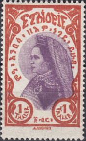 Ethiopia 1928 Definitives - Empress Zewditu and King Ras Tafari 1Th.jpg