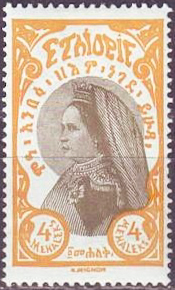 Ethiopia 1928 Definitives - Empress Zewditu and King Ras Tafari 4m.jpg