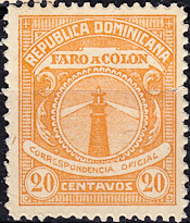 Dominican Republic 1928 Official Stamps - Columbus Lighthouse 20c.jpg