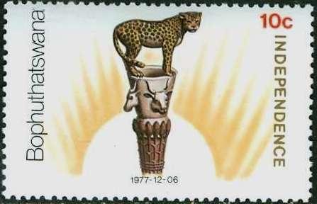 """(原创)南非""""五霸""""邮票14:博普塔茨瓦纳动物邮票(补充) - 六一儿童 - 译海拾蚌"""