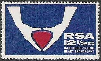(原创)看邮票识南非14:世界首例人类心脏移植手术1 - 六一儿童 - 译海拾蚌