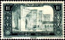 French Morocco 1917 - Definitives - Monuments n.jpg