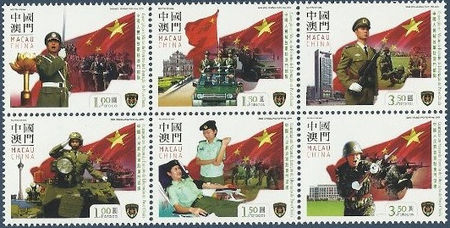Macao 2004 People's Republic of China Garrison a.jpg