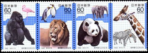 Japan 1982 Centenary of Ueno Zoo S.jpg