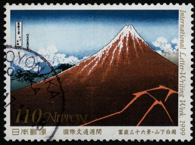 Mount Fuji on Stamps j.jpg
