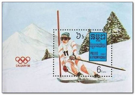 Kampuchea 1987 Winter Olympics (1988) 1st issue ms.jpg