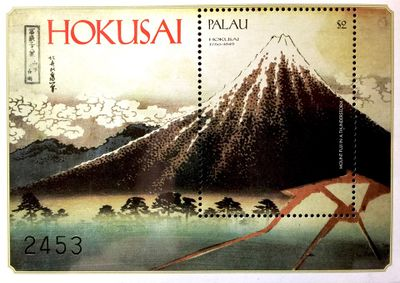 Mount Fuji on Stamps h.jpg