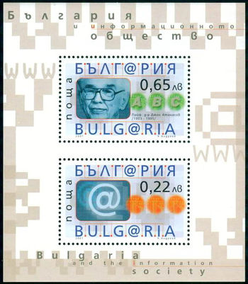 Bulgaria 2001 Bulgaria and the Information Society MS.jpg