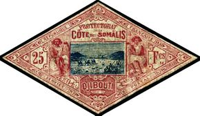 Djibouti 1894-1902 Definitives - View of the City p.jpg