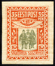 Estonia 1920 Charity Stamps - Disabled Soldiers 35+10.jpg