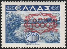 Greece 1946 Definitives of 1942-44 surcharged 1000Dr.jpg