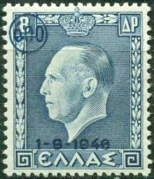 Greece 1946 George II of Greece (issue of 1937 surcharged) 600Dr.jpg