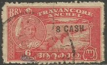 Travancore 1943 stamps of 1939 & 1941 surch c.jpg