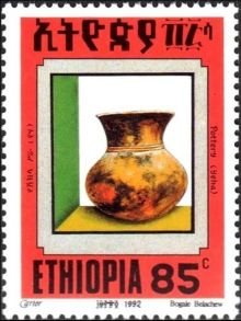 Ethiopia 1992 Ancient Pottery b.jpg