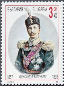 Bulgaria 1993 100th Anniversary of the death of prince Alexander Batenberg 3lv.jpg