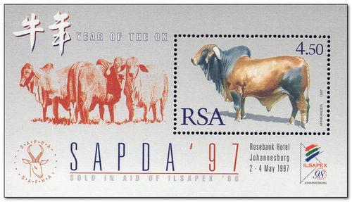 (原创)南非生肖邮票:优良品种南非牛 - 六一儿童 - 译海拾蚌