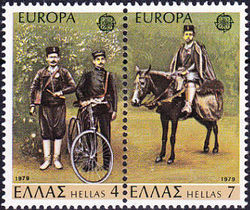 Greece 1979 Europa - Post and Telecommunications a.jpg