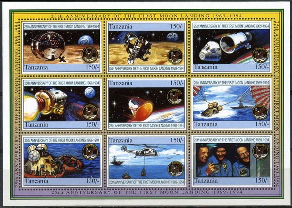 Tanzania 1994 First Manned Moon Landing, 25th Anniversary c.jpg