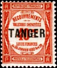 French Post Offices in Tangier 1918 Postage Due Stamps of France New Type - Overprinted 40c.jpg