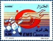Algeria 1997 World Post Day a.jpg