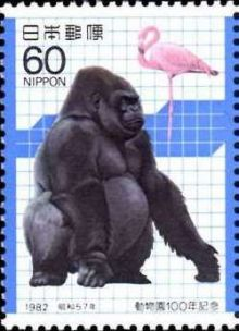 Japan 1982 Centenary of Ueno Zoo a.jpg