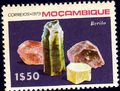 Mozambique 1979 Minerals from Mozambique b.jpg