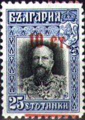 Bulgaria 1915 Definitives of 1911 Reissued in Changed Colours 25st.jpg