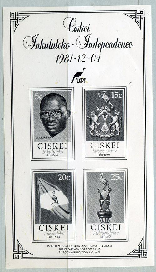 """(原创)南非""""五霸""""邮票15:川斯凯与西斯凯邮票上的猎豹(补充1) - 六一儿童 - 译海拾蚌"""