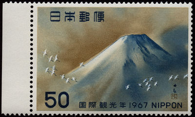 Mount Fuji on Stamps c.jpg