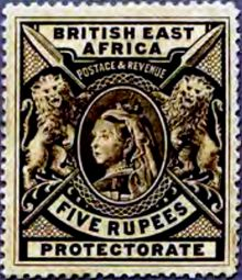 "British East Africa 1897 Definitives - Queen Victoria - Inscribed ""BRITISH EAST AFRICA"" - Larger Size 5r.jpg"