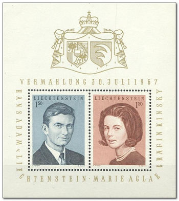 Liechtenstein 1967 Royal Wedding fdc.jpg