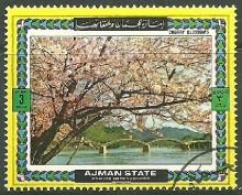 Ajman 1971 Japanese Traditions 3RA.jpg