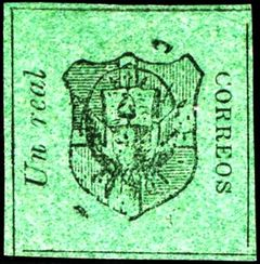 Dominican Republic 1865 Definitives - Coats of Arms b.jpg