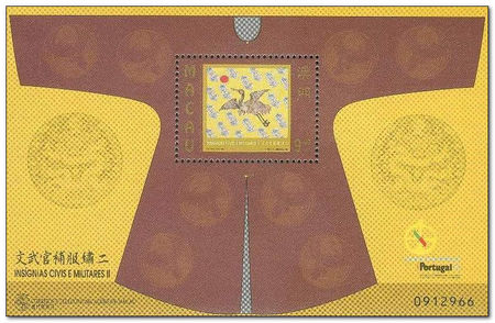 Macao 1998 Civil and Military Insignia of the Mandarins fdc.jpg