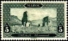French Morocco 1917 - Definitives - Monuments p.jpg