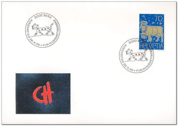 Switzerland 1996 Stamp Design Competition 1MS1.jpg