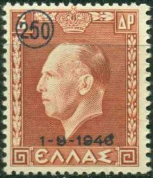 Greece 1946 George II of Greece (issue of 1937 surcharged) 250Dr.jpg