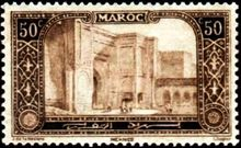 French Morocco 1917 - Definitives - Monuments m.jpg